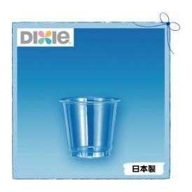 試飲カップ 2 透明カップ 60ml 100個 GPCM02TA