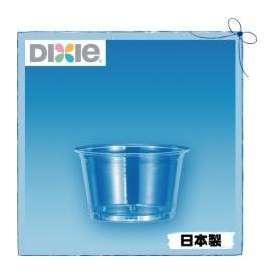 試飲カップ 2 透明(コンパクト)カップ 76ml 3000個 GPCM02CT