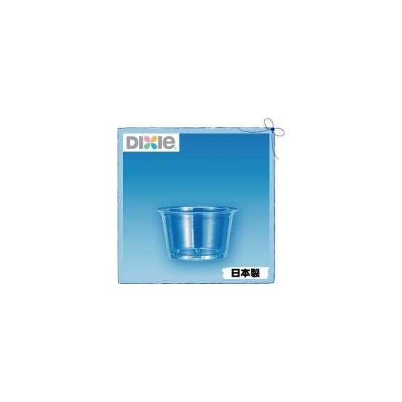試飲カップ 2 透明(コンパクト)カップ 76ml 3000個 GPCM02CT01