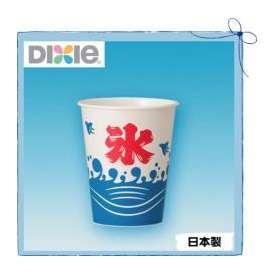 紙カップ 9 かき氷 270ml 100個 GCCVZ9HZ