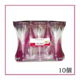 プラスチックカップ クリア ワイングラス 150ml (10個)