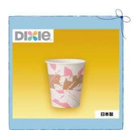 紙コップ 断熱カップ 6.5 ウインズ 197ml (1800個) GDNCM6WI