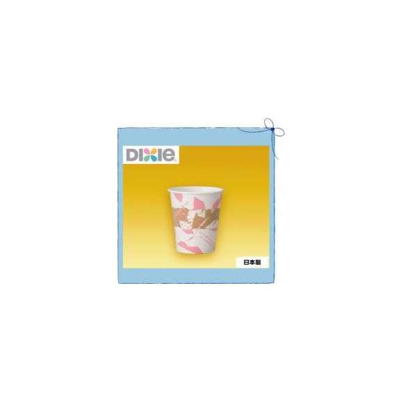 紙コップ断熱カップ6.5ウインズ197ml(1800個)GDNCM6WI