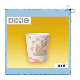 紙コップ 断熱カップ 7.5 ウインズ 251ml (1000個)78φ GDNC75WI