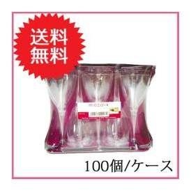 クリア ワイングラス 150ml (100個/ケース)