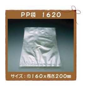 菓子パン PP袋 160×200mm 1000枚