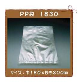 菓子パン PP袋 180×300mm 1000枚