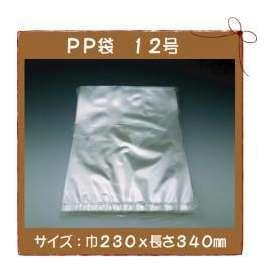 菓子パン PP袋 12号 230×340mm 1000枚