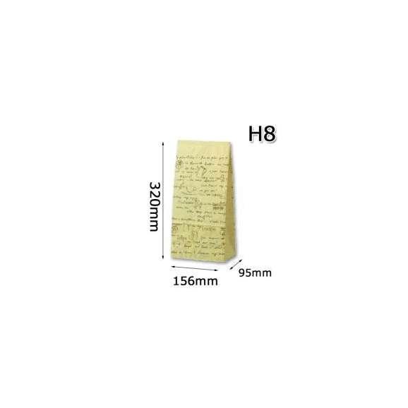 角底袋 ハイバック レター H8 1000枚/ケース01