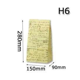 角底袋 ハイバック レター H6 100枚