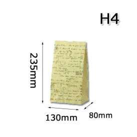 角底袋 ハイバック レター H4 2000枚/ケース