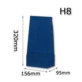 角底袋 ハイバック マリン H8 1000枚/ケース