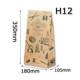 角底袋 ハイバック シルバースミス H12 100枚
