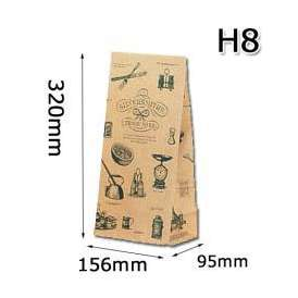 角底袋 ハイバック シルバースミス H8 1000枚/ケース