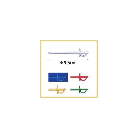 使い捨て 大ピックス 混色 1000本/箱03