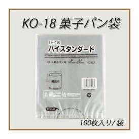 【メール便対応】KO-18 菓子パン袋 1個用 L(100枚/袋)