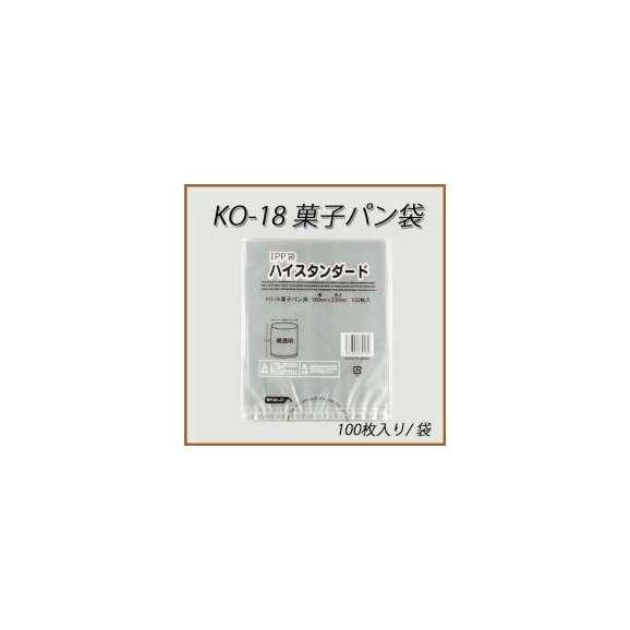 【メール便対応】KO-18 菓子パン袋 1個用 L(100枚/袋)01