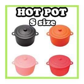 HOTPOT Sサイズ ホットポット 200cc(4色展開)