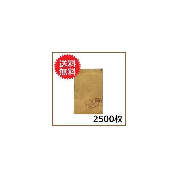 耐油紙GZ袋小スイートハート(2500枚/ケース)送料無料