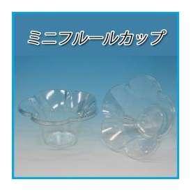 【SALE】ミニフルールカップ (80個/パック)<br>【花形/かき氷/プラスチックカップ/フラッペ/使い捨て/業務用/プラカップ/フローズン】