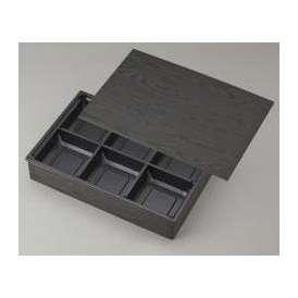【高級弁当】ワン折重 90×60黒焼杉/J-6黒底/共蓋 (100セット) 【高級折箱/弁当容器/六仕切り/使い捨て】