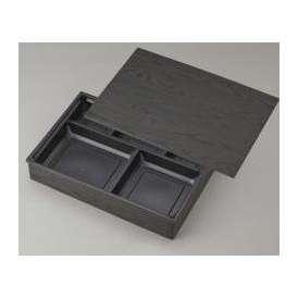 【高級弁当】ワン折重 90×60黒焼杉/Y黒底/共蓋 (100セット) 【高級折箱/弁当容器/五仕切/使い捨て】