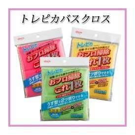 【クロネコDM便対応】トレピカバスクロス【アイセン/お風呂/掃除/水あか/日用品】