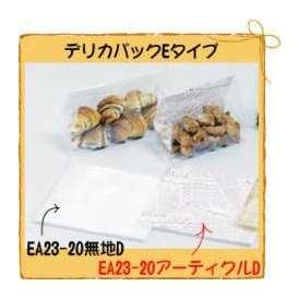 デリカパック EA23-20 アーティクルD柄 2400枚入り <br>デリカパックEタイプ お惣菜 用途色々 包材 青果 調理パン