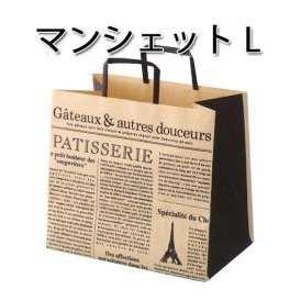 手提げ紙袋 マンシェットL (200枚/ケース) 【紙袋/テイクアウト/ギフト/プレゼント/送料無料】