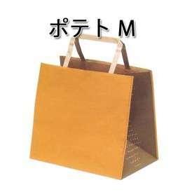 手提げ紙袋 ポテトM (300枚/ケース) 【紙袋/テイクアウト/ギフト/プレゼント/送料無料】