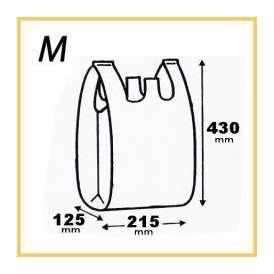 ニューイージーバッグ Mサイズ (100枚)【ポリ袋/レジ袋/ビニール袋/テイクアウト/持ち帰り/レジタイ/バッグ/買い物/福助工業】