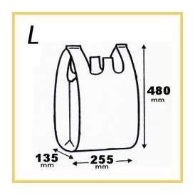 ニューイージーバッグ Lサイズ (100枚)【ポリ袋/レジ袋/ビニール袋/テイクアウト/持ち帰り/レジタイ/バッグ/買い物/福助工業】