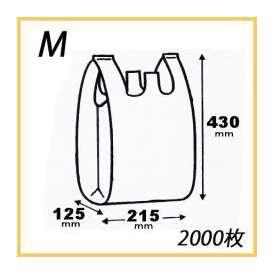 ニューイージーバッグ Mサイズ (2000枚/ケース)【ポリ袋/レジ袋/ビニール袋/テイクアウト/持ち帰り/レジタイ/バッグ/買い物】