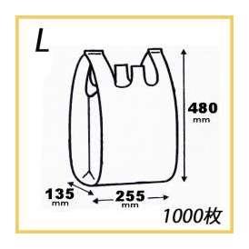 ニューイージーバッグ Lサイズ (1000枚/ケース)【ポリ袋/レジ袋/ビニール袋/テイクアウト/持ち帰り/レジタイ/バッグ/買い物】