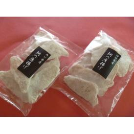 【送料無料】山口県産 連子鯛の唐揚げ
