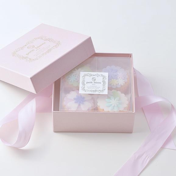 ギフトセット フレール 【カップケーキ 4種セット】