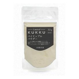 KUKKU Limited パイナップルパウダー 【30g】