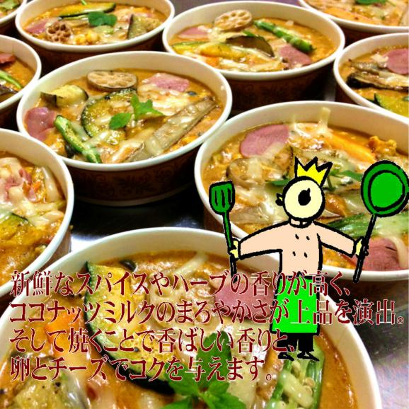 門司港名物!王様焼きカレー 1セット(4食入)02
