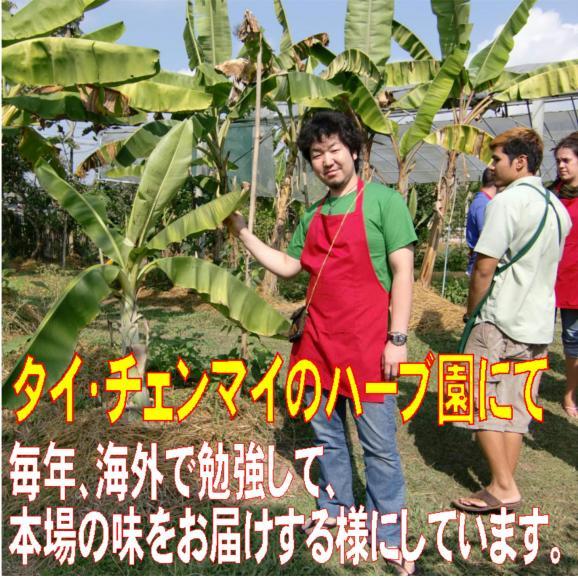 門司港名物!王様焼きカレー 1セット(4食入)06
