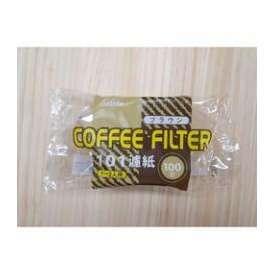 コーヒーフィルターペーパー NK101濾紙 ブラウン 100枚入