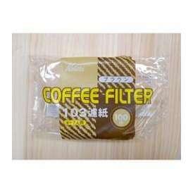コーヒーフィルターペーパー NK103濾紙 ブラウン 100枚入