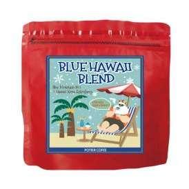 【送料無料】ブルーマウンテンNo.1とハワイコナエクストラファンシーの奇跡の融合!!ブルーハワイブレンド150g