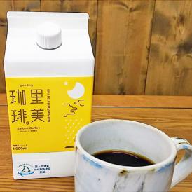 里美の美味しい水でいれたオリジナルコーヒー。売り上げの一部は里美の水を守る活動に使わせて頂きます。