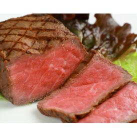 【送料無料】熟成肉 和牛ローストビーフ 200g 2P (ローストビーフソース付)