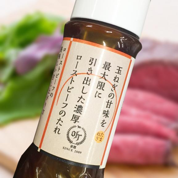 【送料無料】熟成肉 和牛ローストビーフ 200g 2P (ローストビーフソース付)03