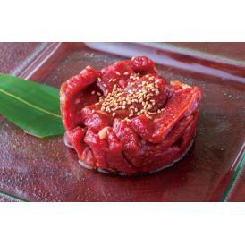 熟成肉 和牛揉み込みカルビ 200g × 3P