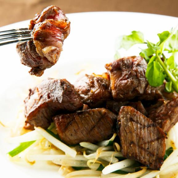 【送料無料】熟成肉 和牛一口ステーキ 250g(ステーキソース付)02