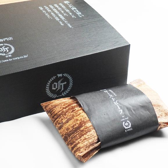 ギフトにも最適 熟成肉 黒毛和牛 ローストビーフ 1ポンド(約450g) 特製タレ付き 熨斗対応可02