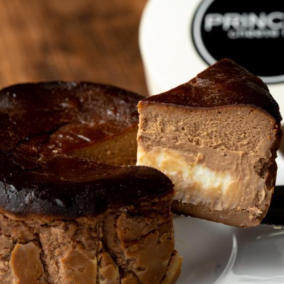 Princess BasqueChocolate Cake01