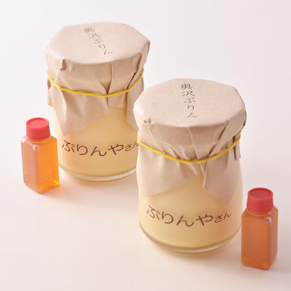奥沢ぷりん6コセット(化粧箱入)[ぷりんやさん]